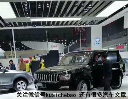 上海车展红旗SUV来了售价分分钟超100万