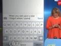 《艾伦秀第12季片花》S12E137 观众现场比拼发短信速度