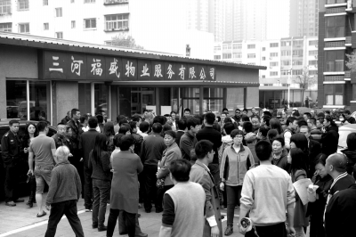 业主们团体来到物业,需要物业停止整改。京华时报记者谭青摄