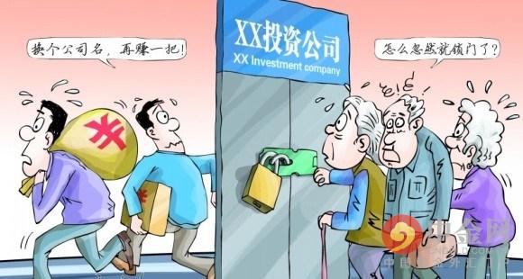 近几个月来,沈阳市内多家投资担保类公司发生失联停业,老板跑路事件.
