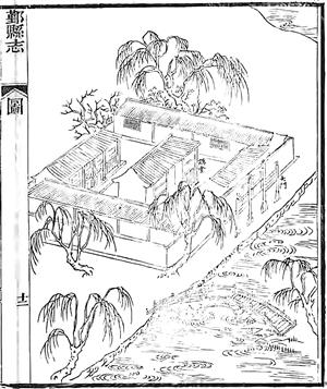 华侨大学手绘图