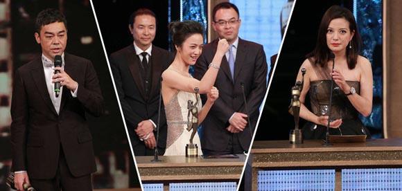 《黄金时代》成金像最大赢家,刘青云赵薇封帝后。(点击进入组图)