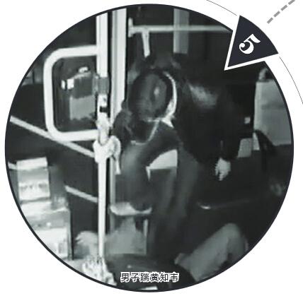 哈尔滨女子217路上暴打司机13分钟 打累了坐着歇会儿再打