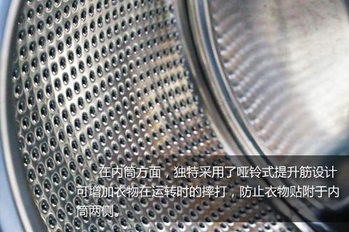 衣服越穿越薄 热天给力洗衣机如何选?