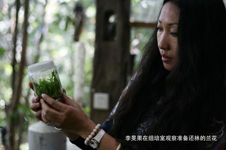 014中国生态英雄 30名入围者事迹摘要 1 组图