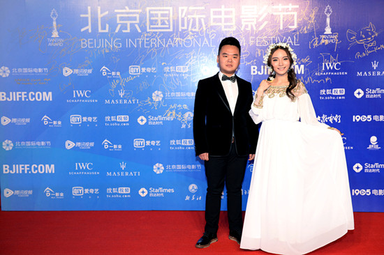 """""""梦想起航-公益行动""""助力北京国际电影节首映红毯图片"""