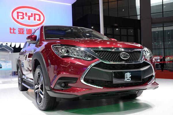 车展现场   比亚迪   发布了   新能源   车全新尾标,从   高清图片