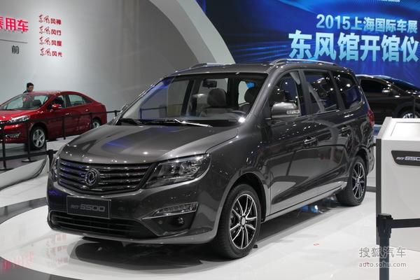 15上海车展 东风风行7座MPV S500发布高清图片