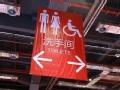 2015上海车展:车展众口味之观展如厕指南