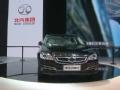 2015上海车展:绅宝D80上市 售20.48万起