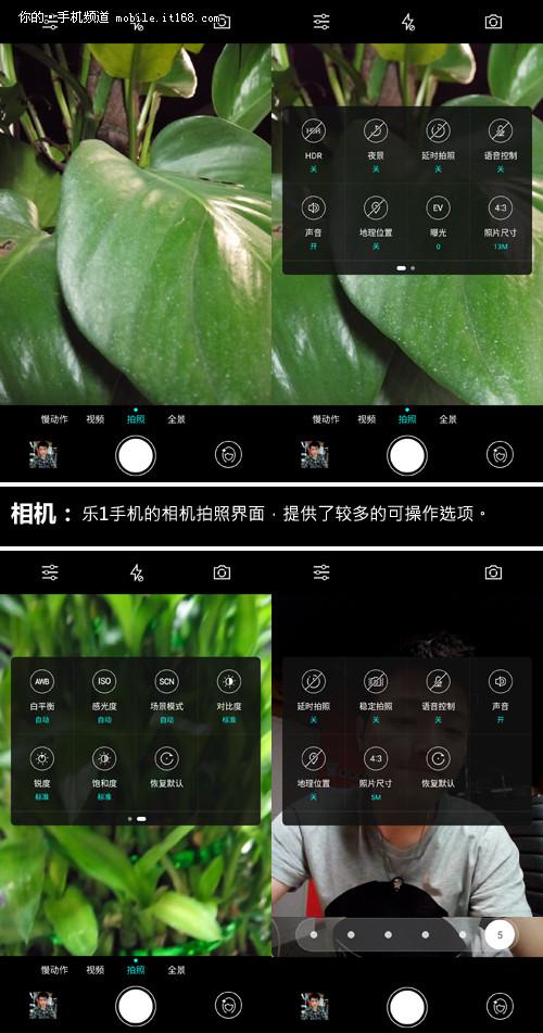 首先来看下它的相机界面风格,整体依旧是扁平化设计,并且在设计逻辑上和iPhone手机有所相似,例如在底部左右滑动可以切换慢动作、视频、拍照和全景拍照功能,并且可以选择美颜拍照的级别。另外顶部则可以开启HDR、夜景、倒计时自拍等,并且还可以自行设置照片的白平衡、感光度、对比度等高级选项,上手并不困难。