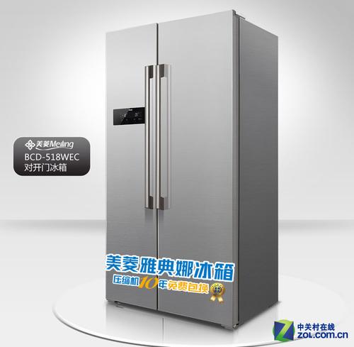 美菱BCD-518WEC冰箱外观