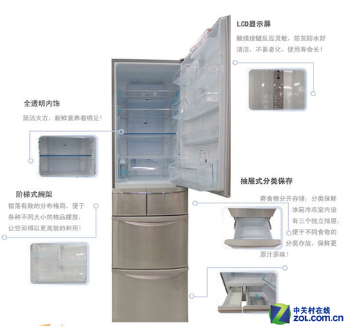 松下NR-E435TX-N5冰箱内部设计