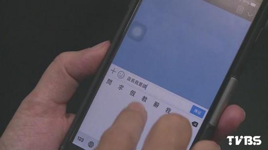 图自台湾TVBS