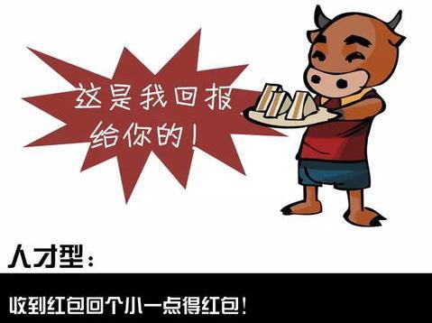 牛的卡通图片图片