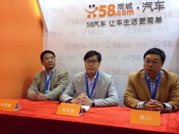 58同城二手车事业部高级副总裁徐贵鹏向小编解释说