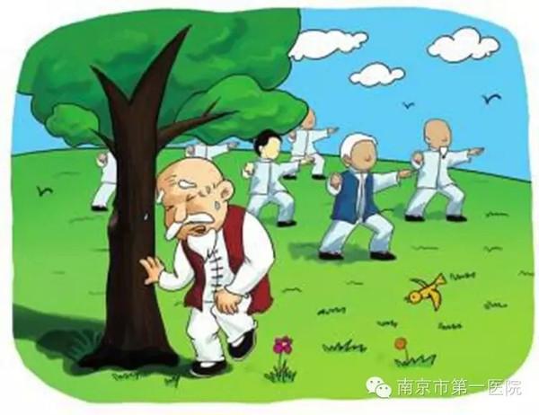 南京市第一医院成功应用软骨细胞移植术修复关