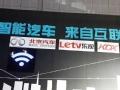 2015上海车展:北汽智能汽车 源自互联网