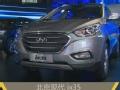 2015上海车展:全新一代现代ix35表现出色