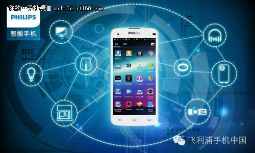 生活资讯_飞利浦手机,开启智能生活新中枢