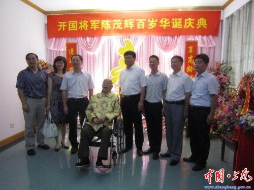 103岁开国少将陈茂辉逝世 一生战功无数(图)(2