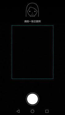 1300万索尼IMX278镜头 华为P8拍照体验