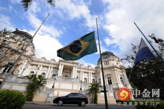 巴西今年欲冻结800亿雷亚尔支出 但仍担忧经济衰退