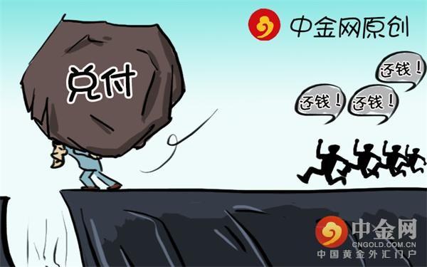 华泰汇通理财到期不还钱 兑付遥遥无期急坏投资者