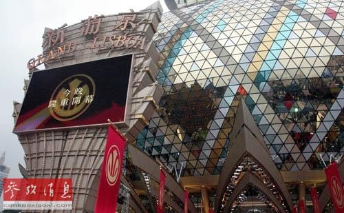 中国政府的反腐运动导致豪赌客避免去澳门。(资料图片)