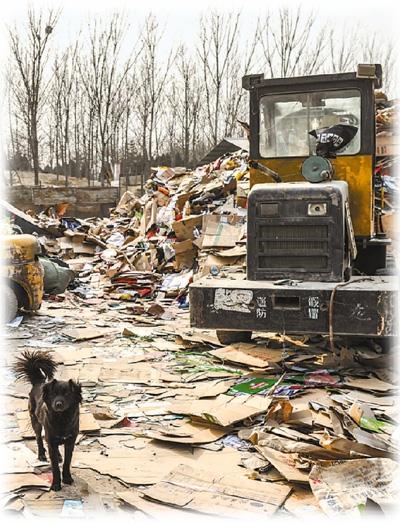 北京昌平�^�|小口村一��是著名的渣滓成品收受接管商�觯�3月下旬已被取消。