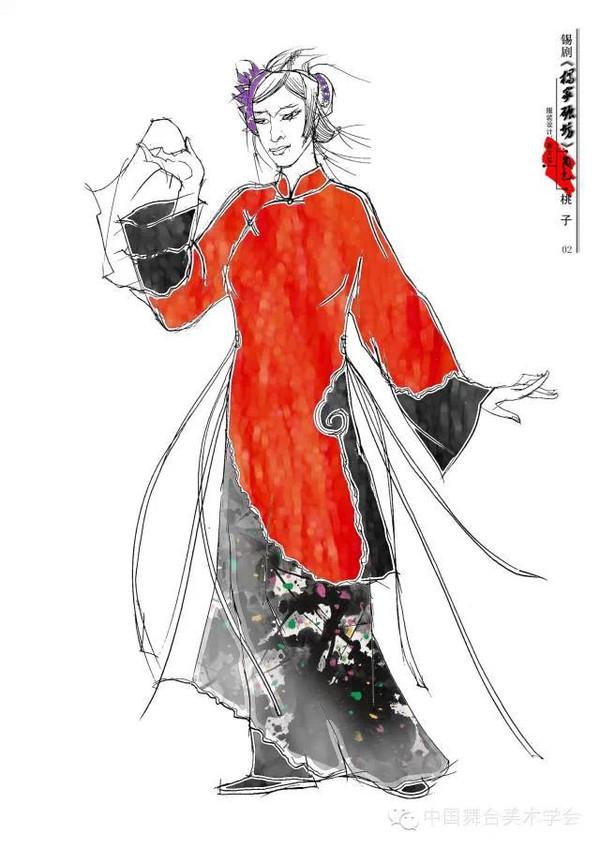舞台设计:黄永碤,李俊洪 灯光设计:邢 辛 吴文贤 赵 剑 服装设计:秦文