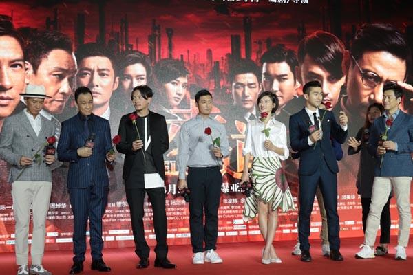 4月24日,电影《赤道》在上海举行发布会。(点击进入组图)