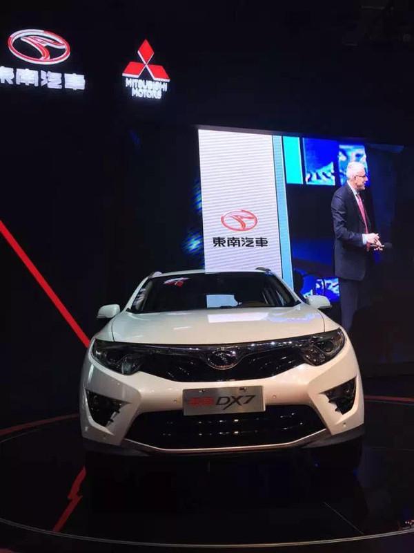 东南汽车SUV车型DX7亮相 并发布全新战略