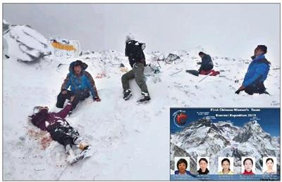 中国女子珠峰登山队队员被困珠峰,多人受伤。昨晚队员子君向新京报记者发微信称,珠峰C1大本营被埋,有40多名中国登山者被困,等待救援。小图为中国女子登山队部分队员。 子君供图