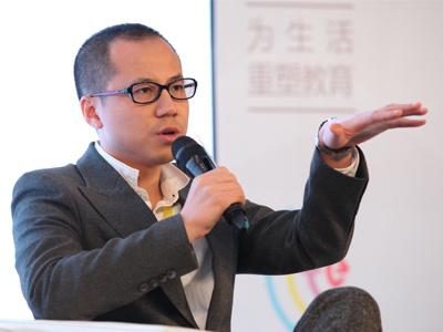 伏彩瑞:教育破局需要一批教育互联网企业家