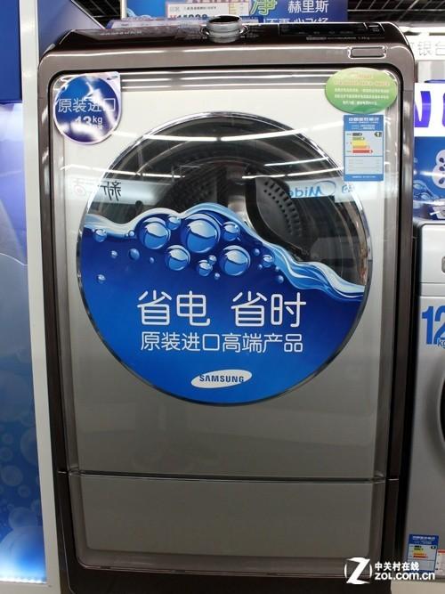 洗衣烘干一站搞定 多功能洗衣机大盘点