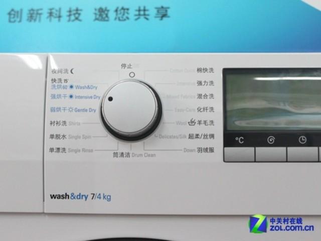 西门子 WD15H560TI洗衣机控制面板及LED显示屏