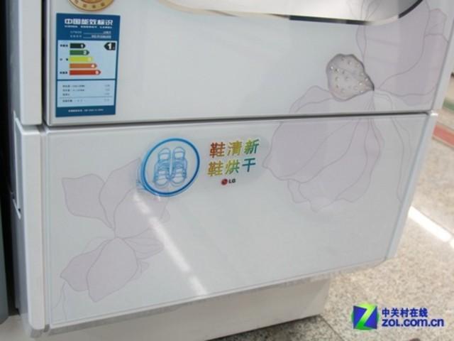 LG WD-R1028UDS洗衣机下方的烘干鞋盒