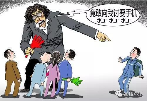 邓州一初中生学校厕所内遭同学群殴生命垂危