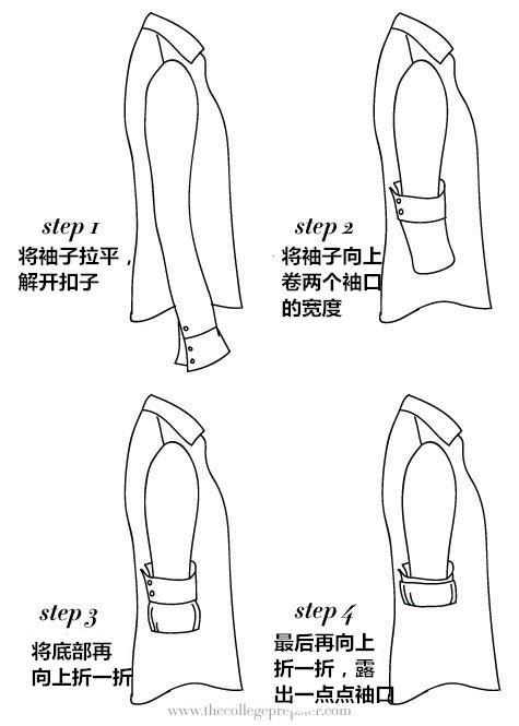 服装男生款式图手绘