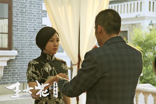 闫妮 张博 求婚