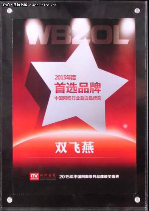 这次会议由中国网吧在线主办,网网咖5.0在4.0模式的基础上,增设新概念竞技区、美女主播间、新型水吧等三十余个特色功能区域,整合打造具备多元化盈利能力的网咖综合业态<b