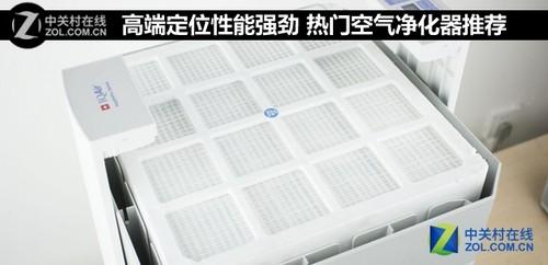 高端定位性能强劲 热门空气净化器推荐