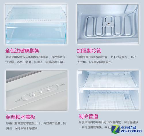 精确制冷保鲜 各类型电脑控温冰箱推荐