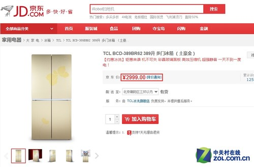 TCL BCD-389BR62冰