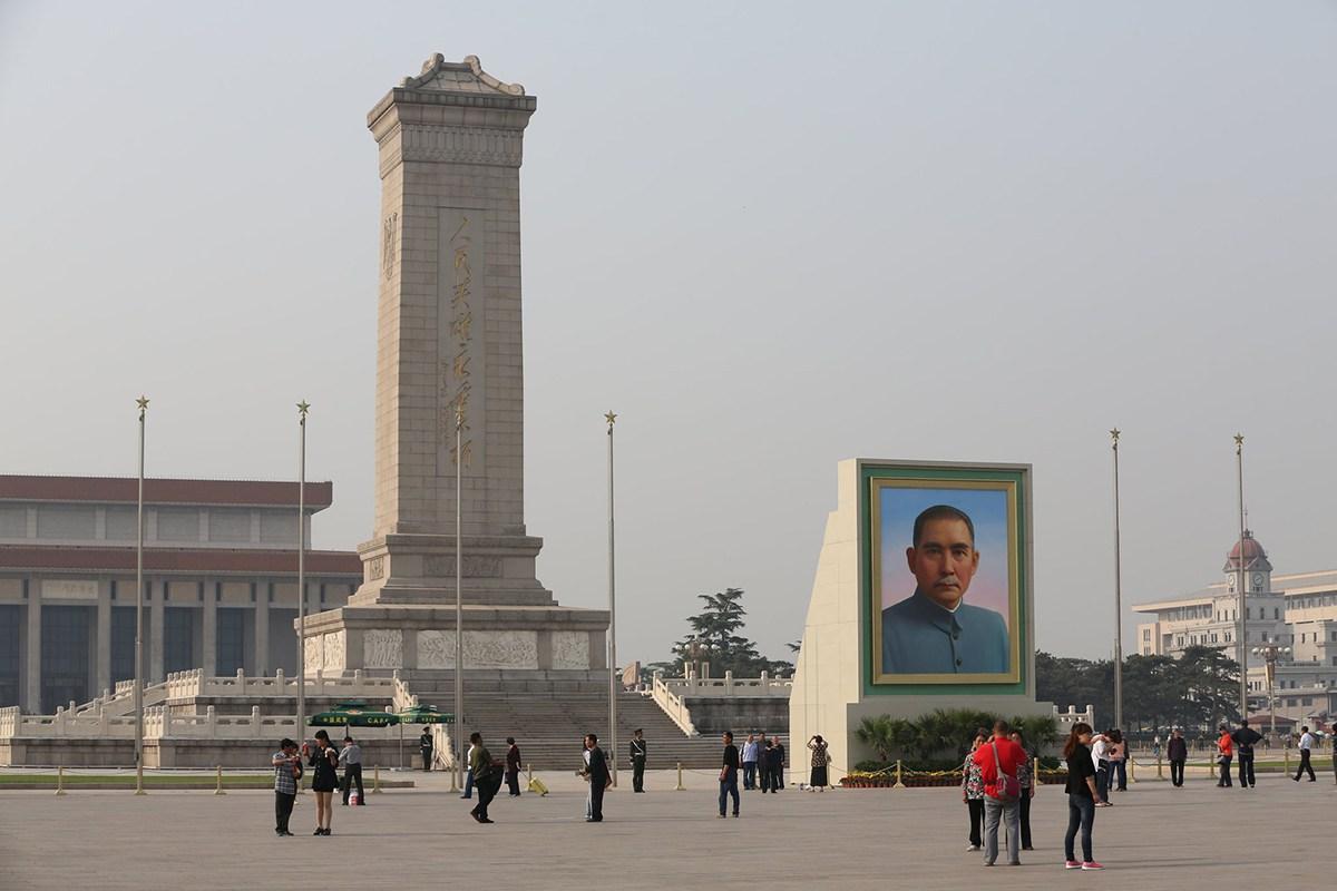 公民豪杰留念碑前的孙中山画像
