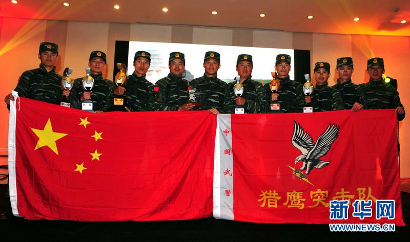 23日中国猎鹰突击队在领奖台上。新华网记者程春香摄