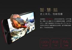 大怪兽华硕ZenFone2旗舰版