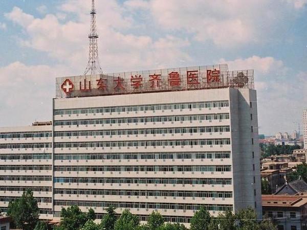 2015山东大学齐鲁医院 青岛 招聘非事业编护理人员图片