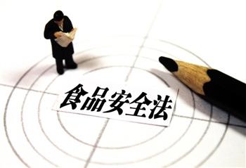 /食品安全监管平台深圳数据中心建立(图)